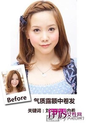 diy发型教程
