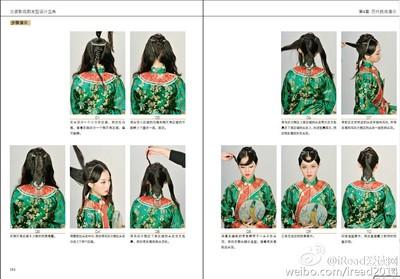 汉朝发型简单梳法教程