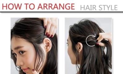 简单半扎发型教程