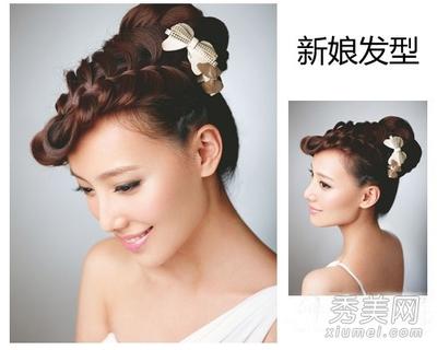 新娘发型视频教程