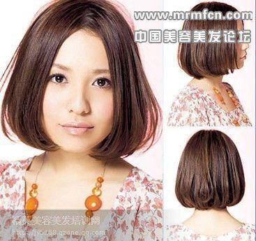 女生发型长